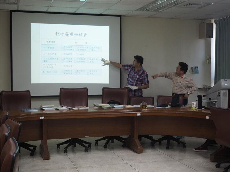 高師身心障礙科學工作坊_第一天_1070122_建良老師與明富主任發表